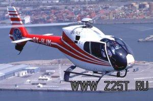 Nemeth Design Eurocopter 120B Freeware