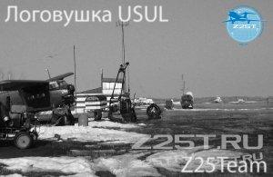 лёгкая БЕТА сцена аэродрома Логовушка